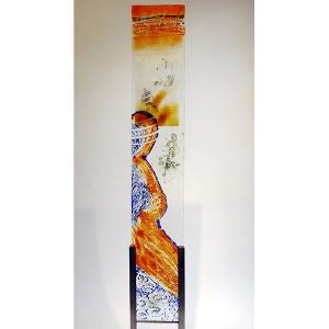 glaskunst-stele-die-badende-140x30-beate-kuchs
